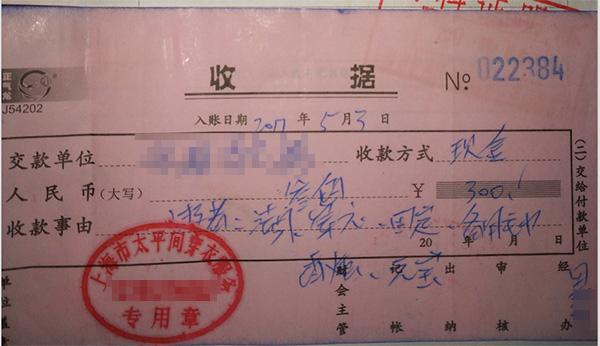 六合同彩开奖结果上海一医院太平间被指强收穿衣费,院方:情况属实,立即整改