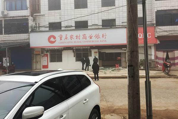 中国国歌法的出台为何迟在那里面