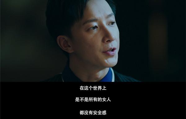 六合彩特码资讯《前任3》导演田羽生:走肾走心是不能分开的