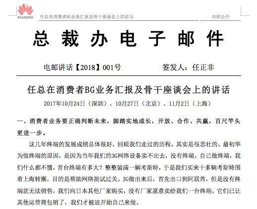 这所大学培养了新中国第一个工学