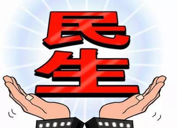 贵州社会发展报告(2015)