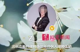 女律师网上炫富 深圳市律协已展开调查