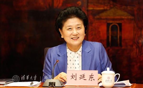 刘延东考察清华大学:永远当好中国高等教育的
