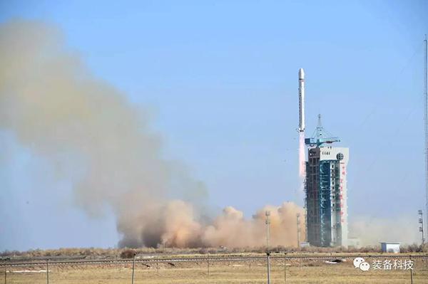 长征系列运载火箭第263次飞行!陆地勘查卫星三号成功发射