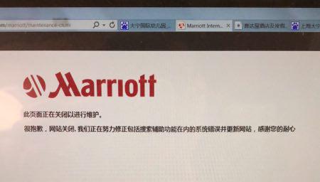 六合彩开奖万豪酒店中文网站刚重开又关闭,这次疑因台中台南划属日本