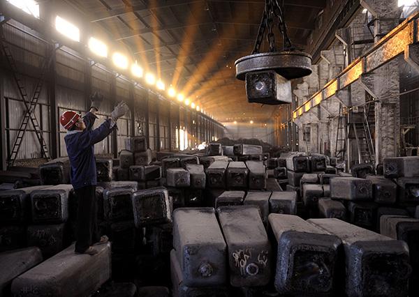 钢铁产能利用率基本恢复至合理区间,企业平均
