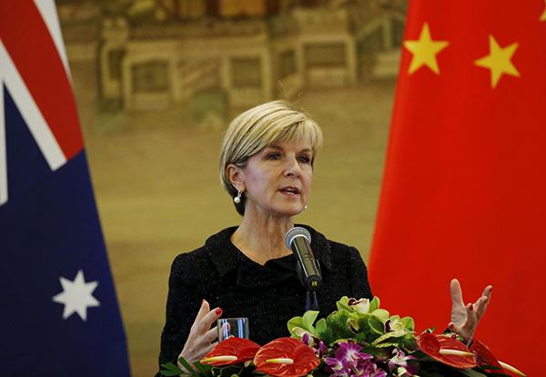 """高官渲染""""中国威胁"""" ,澳大利亚外长急灭火:我不这么认为"""