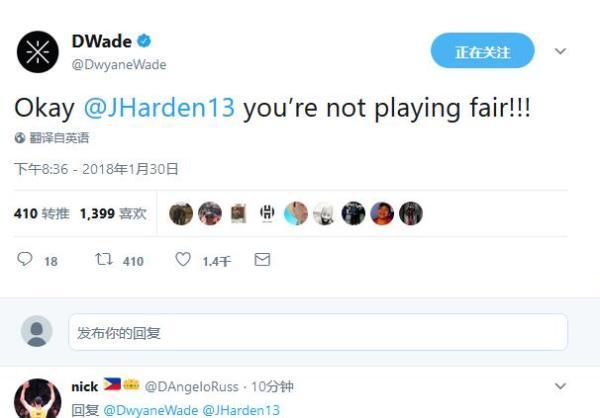 哈登真基石