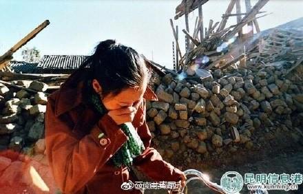 丽江发生7.0级地震