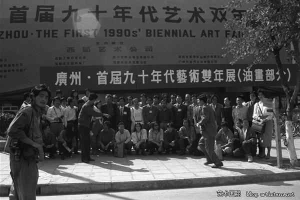 转折年代的东亚艺术:日常、街头与流放者