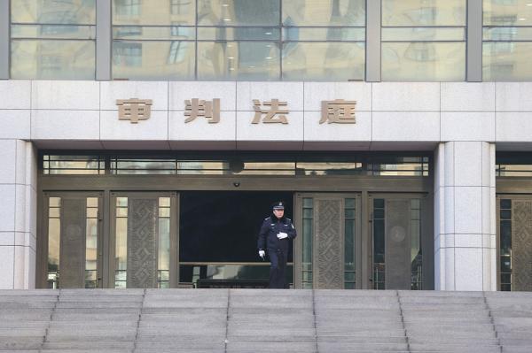 心水主论坛杭州保姆纵火案将于2月9日一审宣判