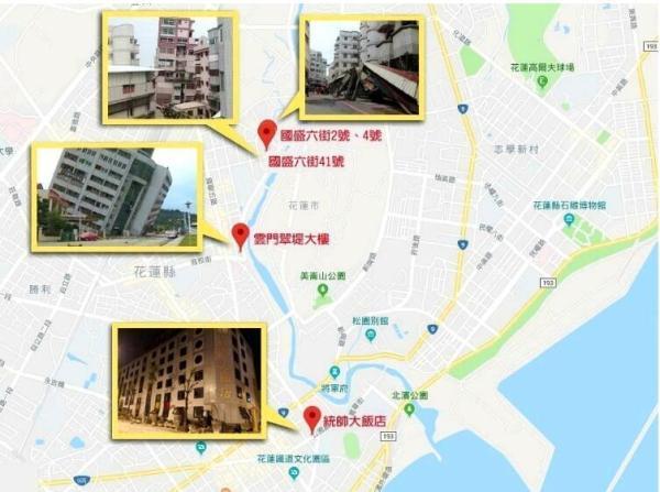 台湾土木专家揭花莲4栋倒塌大楼共
