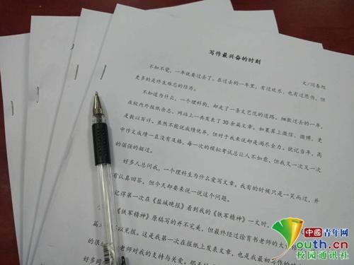 江苏高校应届毕业生一个月写13万字记录大学时光:致敬青春
