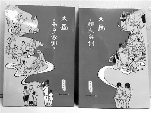 """杭州部分中学请学生寒假""""理家训"""":家训是家"""