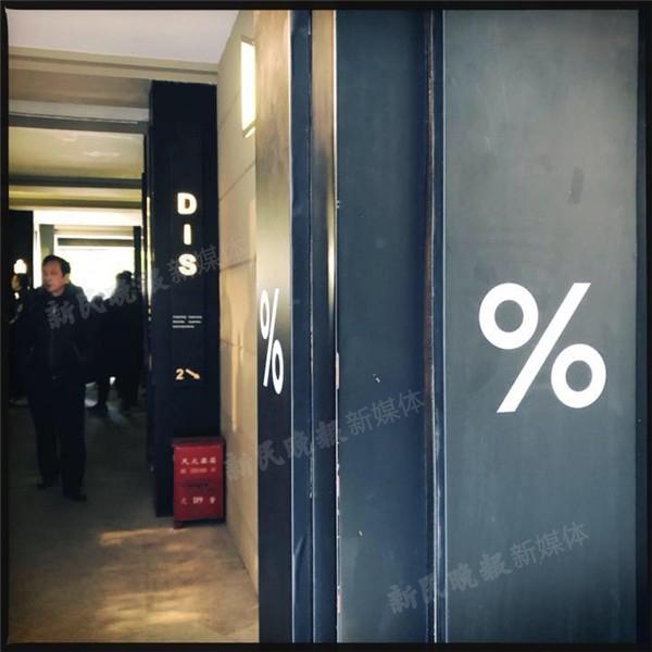 """网红咖啡店""""有照无证"""",开业不到5小时被要求关门停业"""