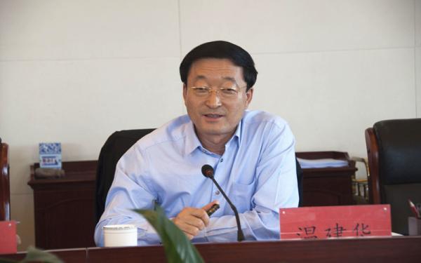 内蒙古国土厅原副巡视员温建华被开除党籍、取消退休待遇