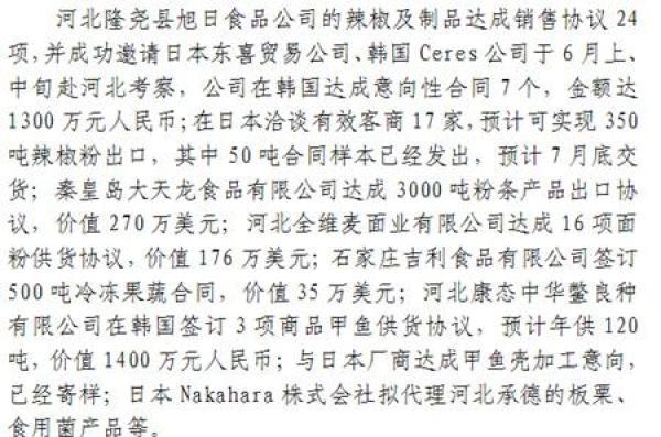"""首尔食品展中国展位无人问津?8年前的""""僵尸谣"""