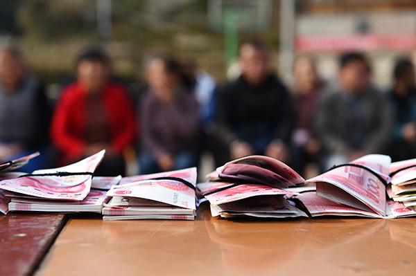 贵州省委书记孙志刚:对虚假脱贫数字脱贫严肃问责