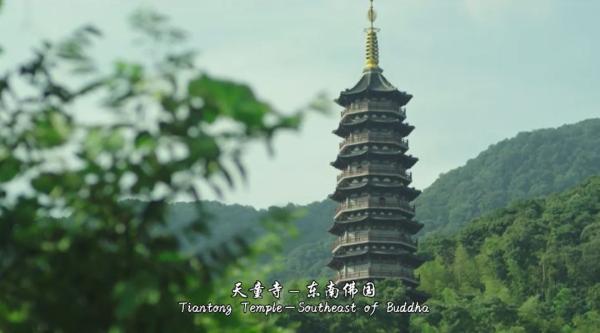 宁波新版旅游宣传片全球首发,展示大港大佛大儒大海大山