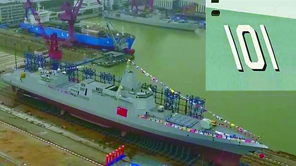 """网传055大驱首舰舷号""""101"""",暗示未来服役方向"""