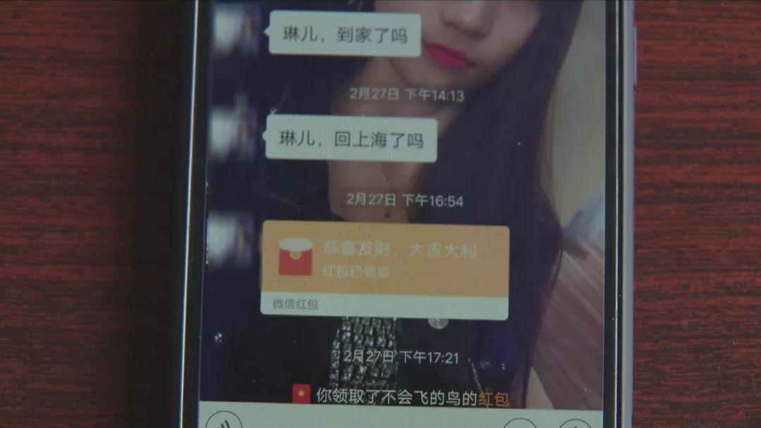 微信网恋 女友 假装在美国,3年转账一百次才发现是个男人图片 53050 1080x608
