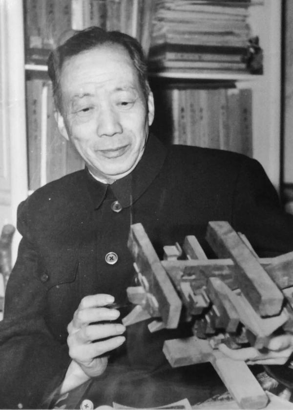 园林大师陈从周诞辰百年,上海豫园,苏州网师园都绕不开他图片