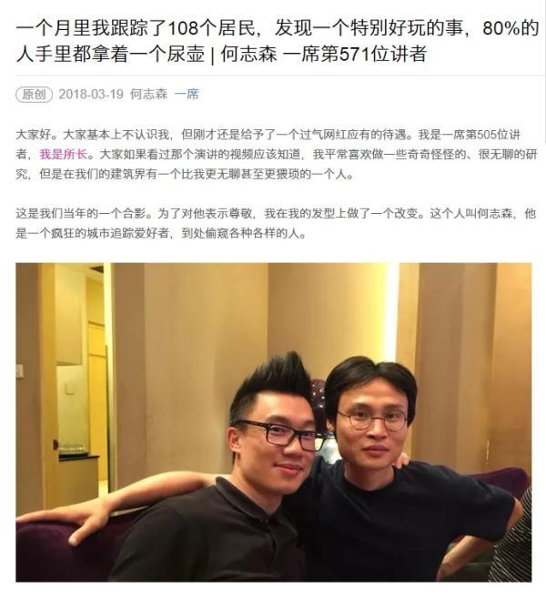 """专访何志森:持续跟踪,在""""贼脏骚触动差""""中剜刨平民的机灵"""