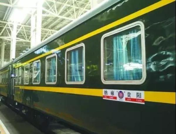 """贵阳铁路普速列车""""换绿""""完成,贵州旅客列车只留绿白两色"""