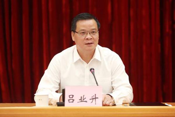 广东省人大常委会副伟哥效果主任吕业升任省总工会党组书记