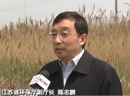 灌河口化工企业污染追踪:3名责任人被控制企业关停