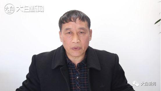 贪污罪判决生效7年后徐州法院更改定罪证