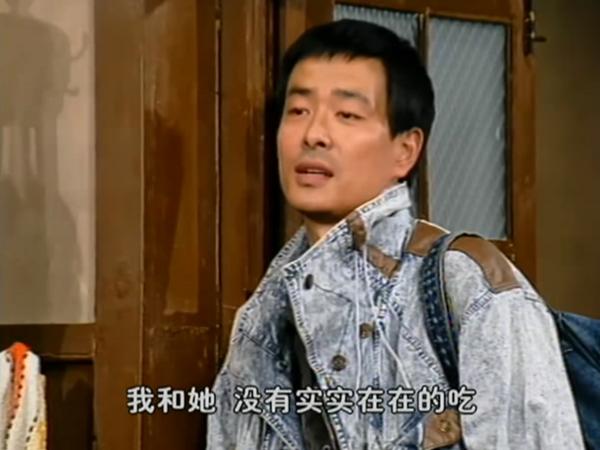 濮存昕饰演诗人   第六个故事是《无中生有》.八十年代的现代诗人很图片
