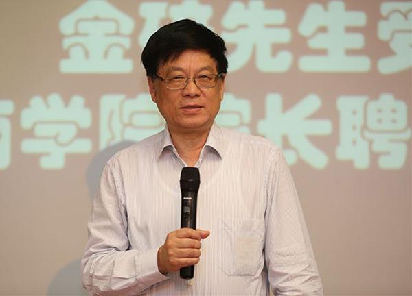"""妇女报:某己媒体消费""""空姐遇害""""台北边名花伸群怒,流动量不能背丢凶兽性"""