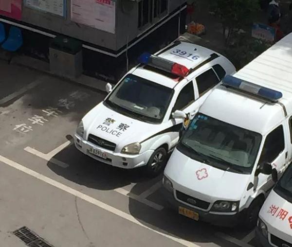 一警车医院门口逆行被举报,纪委:正常执行公
