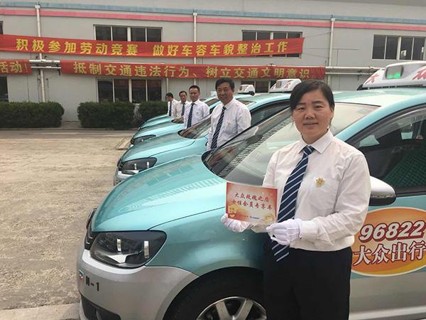 上海大众出租成立玫瑰车队.大众出租供图图片