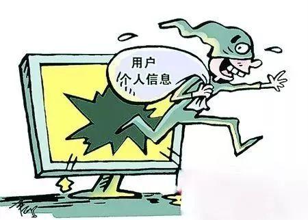 申论 铁路12306官网与第三方网站购票的利弊!