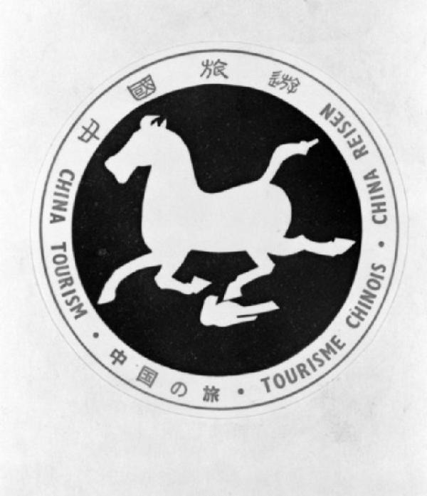 涨知识丨中国旅游标志不叫马踏飞燕、铜奔马,真名为马超龙雀