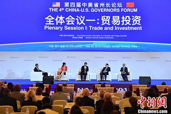 第四届中美省州长论坛在成都举行,挖掘中美地