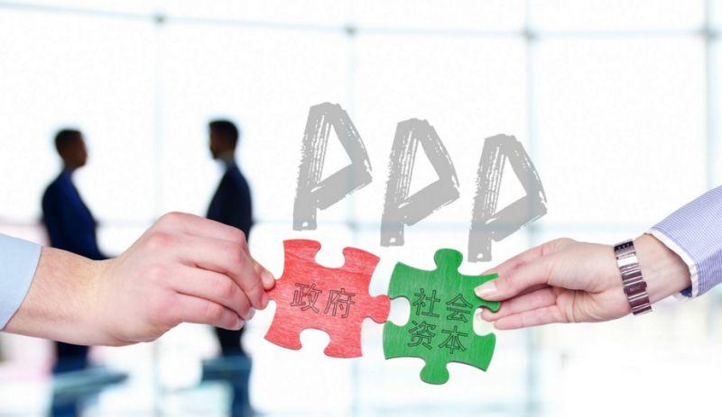 国际动态丨高等教育领域PPP的多元模式与实践