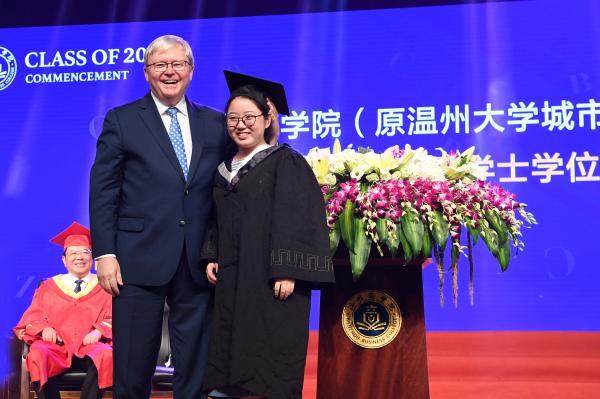 澳大利亚前总理陆克文参加温州商学院毕业典礼
