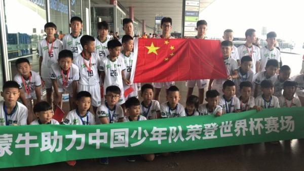中国小球童出征世界杯!揭幕战他将代表祖国亮相赛场