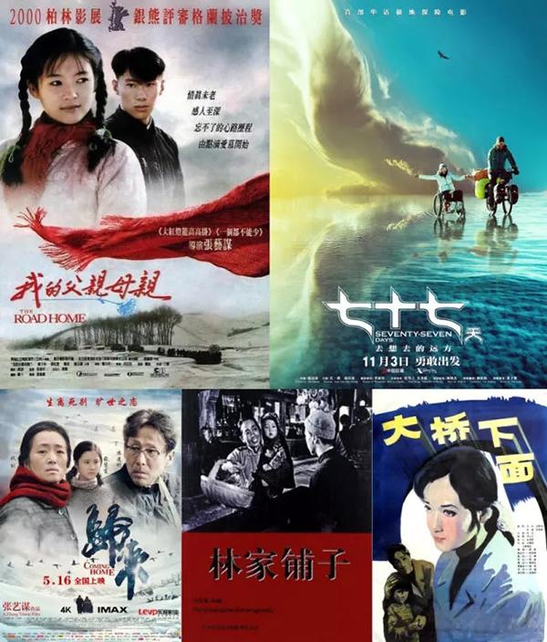 上海电影节|24场社区电影讲座+百余场电影公益放映
