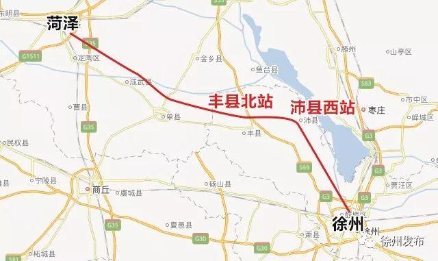 徐州高铁版图 将构筑4条高铁 5个方向的战略辐射布局