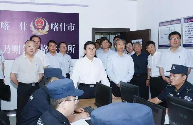 赵克志强调 深入贯彻落实党中央治疆方略
