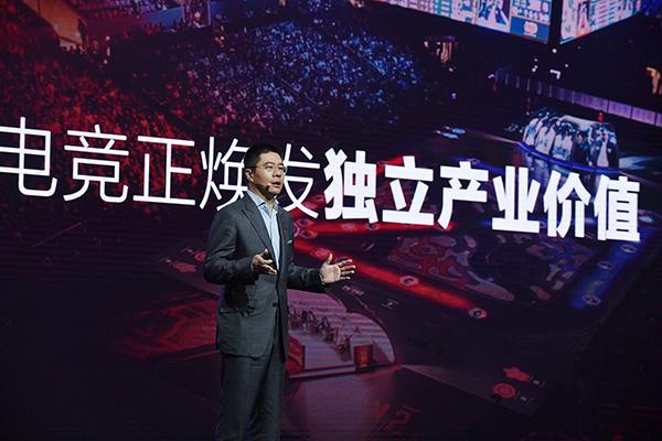 腾讯掘金电子竞技:赛制借鉴NBA模式赛事版权费超亿元