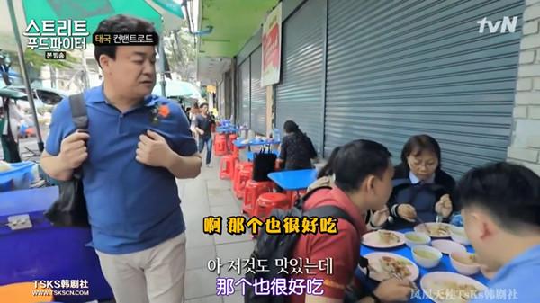《街头美食斗士》:白老师教你做真吃货