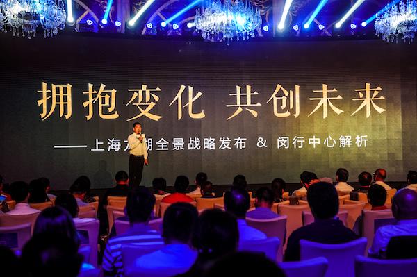 龙湖:启动沪南科创中心商务引擎