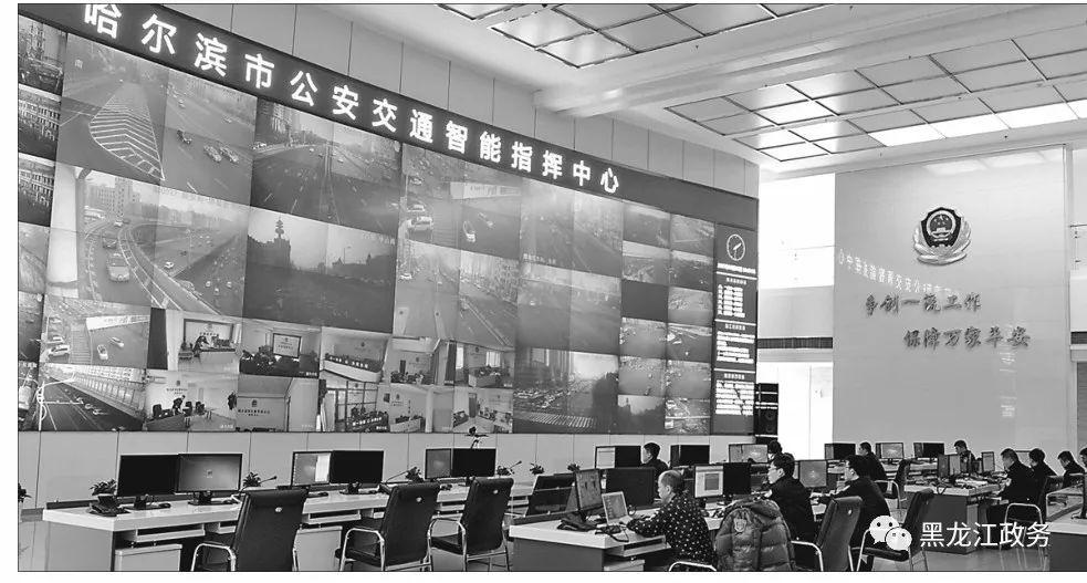 哈尔滨交警部门借力科技提升城市交通管理水平