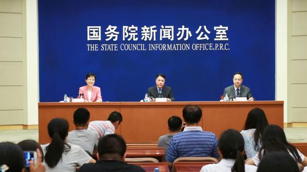 最高法国际商事法庭将于6月底正式挂牌