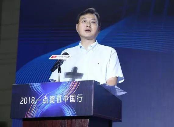 """""""新时代 新贵州""""2018一点资讯中国..."""